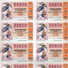 Lotería Nacional: PLIEGO DE 10 CUPONES DE LOTERIA Nº38976 DEL 22 DE DICIEMBRE DE 1976 (ANUNCIO A LOS PASTORES) NARANJA. Lote 36033480