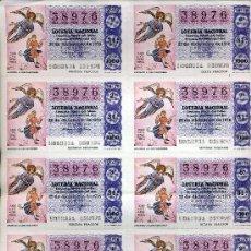 Lotería Nacional: PLIEGO DE 10 CUPONES DE LOTERIA Nº38976 DEL 22 DE DICIEMBRE DE 1976 (ANUNCIO A LOS PASTORES) LILA. Lote 36033584