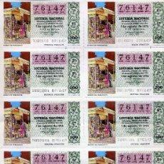 Lotería Nacional: PLIEGO DE 10 CUPONES DE LOTERIA Nº76147 DEL 7 DE AGOSTO DE 1976 (KIOSCO DE PERIODICOS) VERDE OSCURO. Lote 36039034