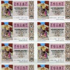 Lotería Nacional: PLIEGO DE 10 CUPONES DE LOTERIA Nº76147 DEL 7 DE AGOSTO DE 1976 (KIOSCO DE PERIODICOS) MARON. Lote 36039044