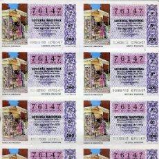 Lotería Nacional: PLIEGO DE 10 CUPONES DE LOTERIA Nº76147 DEL 7 DE AGOSTO DE 1976 (KIOSCO DE PERIODICOS) VIOLETA. Lote 36039059