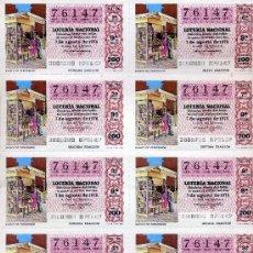 Lotería Nacional: PLIEGO DE 10 CUPONES DE LOTERIA Nº76147 DEL 7 DE AGOSTO DE 1976 (KIOSCO DE PERIODICOS) GRANATE. Lote 36039061