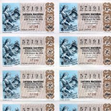 Lotería Nacional: PLIEGO DE 10 CUPONES DE LOTERIA Nº57191 DEL 8 DE MAYO DE 1976 (CANCION DE CUNA) MARON. Lote 36039105