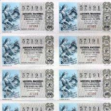 Lotería Nacional: PLIEGO DE 10 CUPONES DE LOTERIA Nº57191 DEL 8 DE MAYO DE 1976 (CANCION DE CUNA) GRIS. Lote 36039111