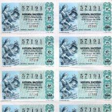 Lotería Nacional: PLIEGO DE 10 CUPONES DE LOTERIA Nº57191 DEL 8 DE MAYO DE 1976 (CANCION DE CUNA) VERDE. Lote 36039121