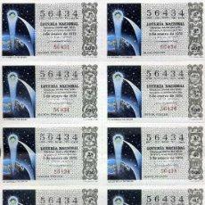 Lotería Nacional: PLIEGO DE 10 CUPONES DE LOTERIA Nº56434 DEL 5 DE ENERO DE 1976 (LA ESTRELLA DE BELEN) VERDE NEGRUZCO. Lote 36039164