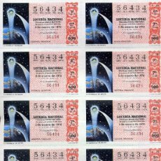Lotería Nacional: PLIEGO DE 10 CUPONES DE LOTERIA Nº56434 DEL 5 DE ENERO DE 1976 (LA ESTRELLA DE BELEN) NARANJA. Lote 36039194