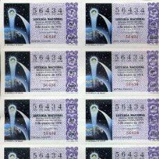Lotería Nacional: PLIEGO DE 10 CUPONES DE LOTERIA Nº56434 DEL 5 DE ENERO DE 1976 (LA ESTRELLA DE BELEN) LILA. Lote 36039208