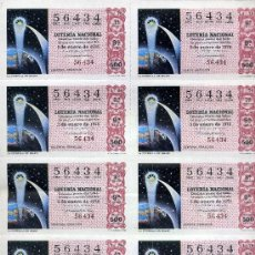 Lotería Nacional: PLIEGO DE 10 CUPONES DE LOTERIA Nº56434 DEL 5 DE ENERO DE 1976 (LA ESTRELLA DE BELEN) MARON. Lote 36039224