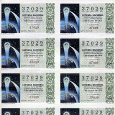 Lotería Nacional: PLIEGO DE 10 CUPONES DE LOTERIA Nº37029 DEL 5 DE ENERO DE 1976 (LA ESTRELLA DE BELEN) VERDE OSCURO. Lote 36039250