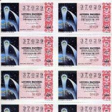 Lotería Nacional: PLIEGO DE 10 CUPONES DE LOTERIA Nº37029 DEL 5 DE ENERO DE 1976 (LA ESTRELLA DE BELEN) ROJO. Lote 36039260