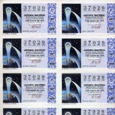 Lotería Nacional: PLIEGO DE 10 CUPONES DE LOTERIA Nº37029 DEL 5 DE ENERO DE 1976 (LA ESTRELLA DE BELEN) AZUL. Lote 36039273