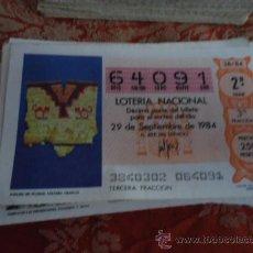 Lotería Nacional: 1984 LOTERIA NACIONAL CUPONES DECIMO , PIDA SUS FALTAS POR FECHAS . Lote 36145292