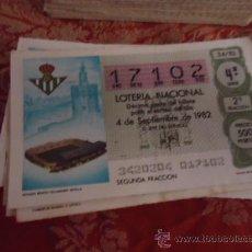 Lotería Nacional: 1982 LOTERIA NACIONAL CUPONES DECIMO , PIDA SUS FALTAS POR FECHAS . Lote 36145303