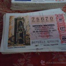 Lotería Nacional: 1977 LOTERIA NACIONAL CUPONES DECIMO , PIDA SUS FALTAS POR FECHAS . Lote 36145472