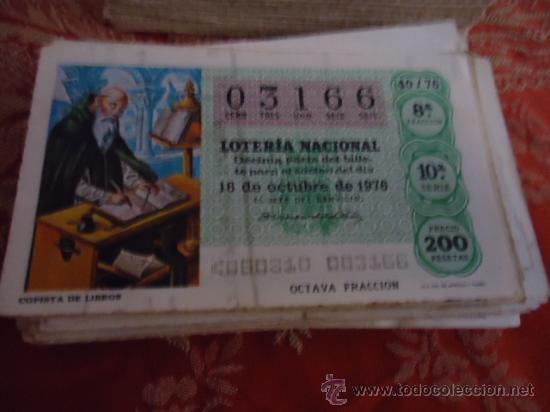 1976 LOTERIA NACIONAL CUPONES DECIMO , PIDA SUS FALTAS POR FECHAS (Coleccionismo - Lotería Nacional)