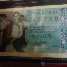 Lotería Nacional: DÉCIMO LOTERÍA NACIONAL AÑO 1960 SORTEO Nº 16 6 JUNIO. Lote 36491015