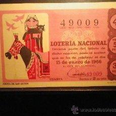 Lotería Nacional: DÉCIMO LOTERÍA NACIONAL AÑO 1966 SORTEO Nº 2 15 ENERO. Lote 36499770