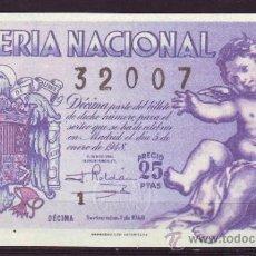 Lotería Nacional: REPRODUCCION EL MUNDO.DECIMO 1948.. Lote 39192112