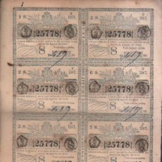 Lotería Nacional: LOTERIA NACIONAL. CUBA EPOCA ESPAÑOLA. 1844.. Lote 36711210