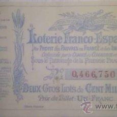 Lotería Nacional: RARÍSIMO BILLETE DE LOTERIA DEL AÑO 1879 INUNDACIÓN DE 1879 EN MURCIA ALMERIA Y ALICANTE . Lote 42364370