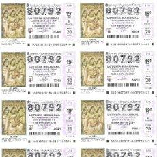Lotería Nacional: 1 BILLETE LOTERIA DEL SABADO - 6 ENERO 2010 - 1/10 - NIÑO - ADORACION DE LOS MAGOS. Lote 100757830