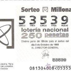 Lotería Nacional: 1 DECIMO LOTERIA DEL JUEVES - 9 OCTUBRE 1993 - 81/93 - SORTEO MILLONARIO - ZODIACO. Lote 175291374