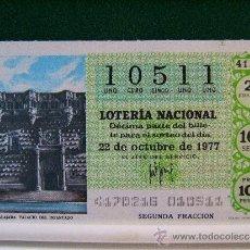 Lotería Nacional: GUADALAJARA - PALACIO DEL INFANTADO - 22 DE OCTUBRE DE 1977 - LOTERIA NACIONAL - 10511 - 41/77.. Lote 37122207