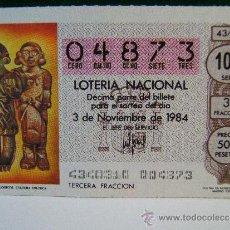 Lotería Nacional: PERSONAJES MITOLOGICOS. CULTURA TOLTECA - 3 DE NOVIEMBRE DE 1984 - LOTERIA NACIONAL - 04873 - 43/84.. Lote 37136526