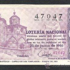 Lotería Nacional: DECIMO LOTERIA NACIONAL SORTEO 18 AÑO 1965 CAMINO DE SANTIAGO CAPILLA TEMPLARIOS TORRES DEL RIO. Lote 37252496