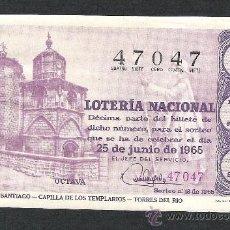 Lotería Nacional: DECIMO LOTERIA NACIONAL SORTEO 18 AÑO 1965 CAMINO DE SANTIAGO CAPILLA TEMPLARIOS TORRES DEL RIO. Lote 37252537