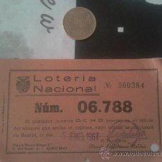 Lotería Nacional: PARTICIPACIÓN DE LOTERÍA DEL NIÑO DE 1967. Lote 37315937