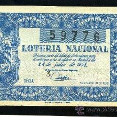 Lotería Nacional - LOTERIA NACIONAL, AÑO 1958 SORTEO 21 - 37345911