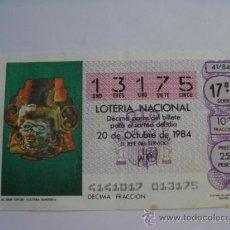 Lotería Nacional: BILLETE LOTERIA NACIONAL 20 DE OCTUBRE DE 1984 Nº 13175. Lote 37564006