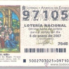 Lotería Nacional: LOTERIA NACIONAL 2007 AÑO COMPLETO. FAROS.. Lote 37491428