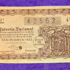 Lotería Nacional: LOTERIA NACIONAL SORTEO DE 30 1955. Lote 37546425
