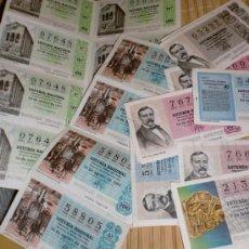 Lotería Nacional: 39 DECIMOS LOTERIA NACIONAL 1980. Lote 37567574