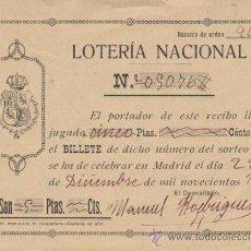Lotería Nacional: PARTICIPACIÓN DE NAVIDAD PARA NAVIDAD DE 1919.. Lote 37820678