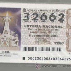 Lotería Nacional: LOTERÍA NACIONAL DE LOS SÁBADOS 2003 ( COLECCIÓN COMPLETA ). Lote 38271751