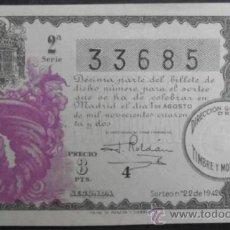 Lotería Nacional: (4539) DECIMO DE LOTERIA SORTEO 22 DE 1942, CONSERVACION:VER FOTO. Lote 38329548