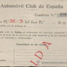 Lotería Nacional: AUTOMOVIL CLUB DE ESPAÑA. PARTICIPACIÓN DE NAVIDAD DE 1938.. Lote 38394946