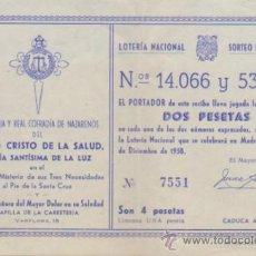 Lotería Nacional: PARTICIPACIÓN DE NAVIDAD DE 1958. HERMANDAD NTRA.SEÑORA DEL MAYOR DOLOR - SEVILLA.. Lote 38397411