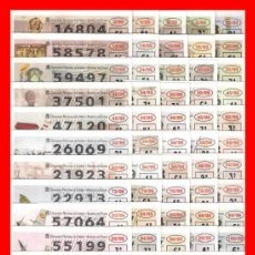 Lotería Nacional: AÑO 1999 COMPLETO LOTERIA NACIONAL DEL JUEVES. Lote 81599391