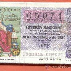 Lotería Nacional: AÑO COMPLETO DE DECIMOS DE LOTERIA NACIONAL DE AÑO 80. Lote 159987268