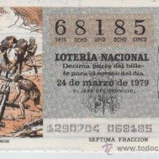 Lotería Nacional: DÉCIMO DE LOTERÍA NACIONAL - AÑO 1979 SORTEO 12. Lote 39010925