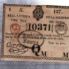 Lotería Nacional: LOTERIA NACIONAL DE CUBA. 21 JUNIO 1826. CUPON PREMIADO Nº 10371. Lote 39037168