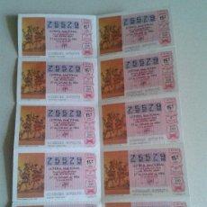 Lotería Nacional: BILLETE LOTERIA NACIONAL DEL 27 DE OCTUBRE 1984 *. Lote 39083598