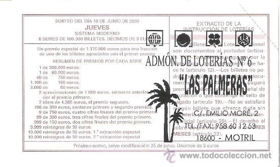 Lotería Nacional: SELLO O TAMPON DE LA ADMINISTRACION PROCEDENTE - Foto 2 - 127113908