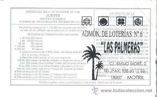 Lotería Nacional: SELLO O TAMPON DE LA ADMINISTRACION PROCEDENTE - Foto 2 - 39241554
