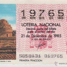 Lotería Nacional: LOTERÍA NACIONAL - AÑO 1985 - SORTEO 50/85. Lote 39394419